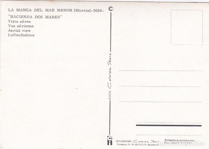 Postales: POSTAL VISTA AEREA HACIENDA DOS MARES. LA MANGA DEL MAR MENOR (1979) - Foto 2 - 222506402