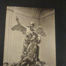 Postales: MURCIA PZ 19646 ESCULTURAS DE SALTILLO. LA ORACIÓN EN EL HUERTO. CIRCULADA. Lote 222678603