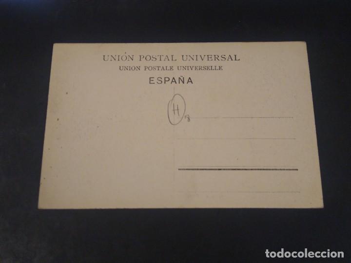Postales: MURCIA, EL MERCADO, P.Z. 10641 Sin circular. - Foto 2 - 222678992