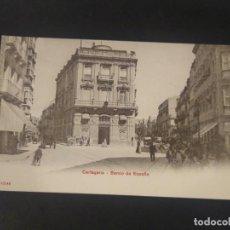 Postales: CARTAGENA. BANCO DE ESPAÑA P.Z. 10548 SIN CIRCULAR.. Lote 222680831