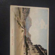 Postales: CARTAGENA. MURALLA DEL MAR. P.Z 47427 SIN CIRCULAR.. Lote 222681386