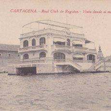 Cartes Postales: MURCIA REAL CLUB DE REGATAS VISTA DESDE EL MAR. ED. J. CASAU. SIN CIRCULAR. Lote 224113826