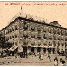 Postales: BONITA POSTAL - MURCIA - HOTEL UNIVERSAL - FACHADA PRINCIPAL - EDICION HOTELES: PATRON Y UNIVERSAL. Lote 224126613