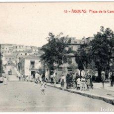Postales: PRECIOSA POSTAL - AGUILAS (MURCIA) - PLAZA DE LA CONSTITUCION. Lote 224236405