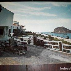 Postales: Nº 40819 POSTAL CARTAGENA PUERTO E ISLA DE ESCOMBRERAS. Lote 225160332