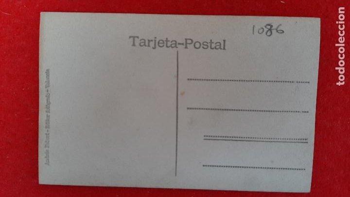 Postales: POSTAL MURCIA LORCA BARRIO SAN CRISTOBAL Y PLAZA DE VERDURA FOTOGRAFICA ORIGINAL P1086 - Foto 2 - 226613122