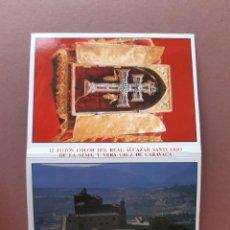 Postales: ALBUM DESPLEGABLE 12 POSTALES. LASER. REAL ALCÁZAR SANTUARIO DE LA VERA CRUZ DE CARAVACA. MURCIA.. Lote 227606220