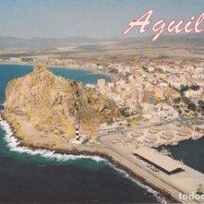 Postales: AGUILAS (MURCIA) AREA DEL CASTILLO Y CENTRO DE AGUILAS – MARIN Nº621 – S/C. Lote 228370265