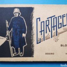 Postales: CARTAGENA POSTAL 20 VISTAS BLOK 4 CIRCA 1910. Lote 232467425