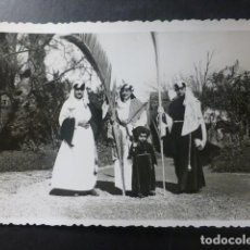Cartes Postales: CARTAGENA MURCIA CASAÚ FOTOGRAFO NAZARENOS SEMANA SANTA POSTAL FOTOGRAFICA. Lote 234917410