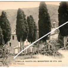 Postales: PRECIOSA POSTAL - JUMILLA (MURCIA) - HUERTO DEL MONASTERIO DE STA. ANA - FOT. VILOMARA. Lote 235346145