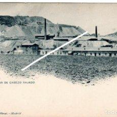Postales: PRECIOSA POSTAL - LA UNION (MURCIA) - MINAS DE CABEZO RAJADO - HAUSER Y MENET. Lote 235348000