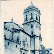 Postales: BONITA POSTAL - LORCA (MURCIA) - CAMPANARIO DE LA COLEGIATA DE SAN PATRICIO - EDIC. JUAN MARTINEZ. Lote 235360275