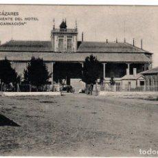 Postales: BONITA POSTAL - LOS ALCAZARES (MURCIA) - FACHADA A PONIENTE DEL HOTEL DE LA ENCARNACION. Lote 235365435
