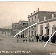 Postales: MAGNIFICA POSTAL FOTOGRAFICA - PUERTO DE MAZARRON (MURCIA) - CALLE MAYOR. Lote 235367190