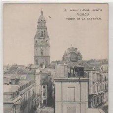 Postales: MURCIA 567 HAUSER Y MENET TORRE DE LA CATEDRAL. REVERSO DIVIDIDO. SIN CIRCULAR.. Lote 235795800
