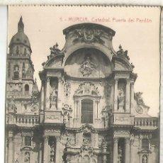 Postales: MURCIA CATEDRAL SIN ESCRIBIR. Lote 235978185
