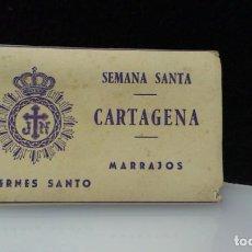 Postales: CARTAGENA - SEMANA SANTA - VIERNES SANTO - MARRAJOS - BLOC DE 12 POSTALES - CASAÚ. Lote 239356330