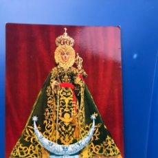 Postales: POSTAL NUESTRA SEÑORA DE LA FUENSANTA.. Lote 239476435