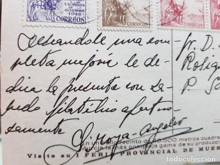 Postales: ANTIGUA POSTAL 1 FERIA PROVINCIAL DE MUESTRAS MURCIA 1952 - Foto 2 - 243336080