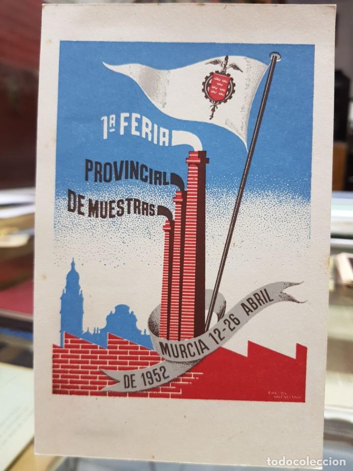ANTIGUA POSTAL 1 FERIA PROVINCIAL DE MUESTRAS MURCIA 1952 (Postales - España - Murcia Moderna (desde 1.940))