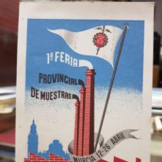 Postales: ANTIGUA POSTAL 1 FERIA PROVINCIAL DE MUESTRAS MURCIA 1952. Lote 243336080