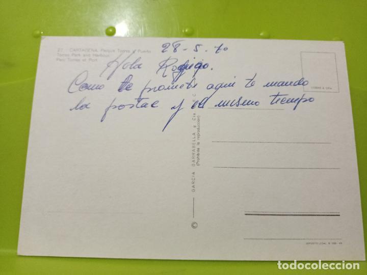 Postales: CARTAGENA PARQUE TORRES PVERTO GARRABELLA 27 ESCRITA AÑO 1970 SEAT 600 CVRIOSA COLECCIONABLE - Foto 2 - 243636555