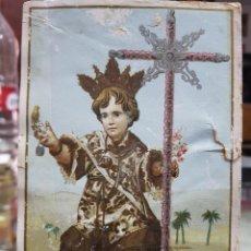 Postales: EL NIÑO JESUS DE BELEN SANTUARIO DEL BALATE MULA MURCIA Q. Lote 243774010