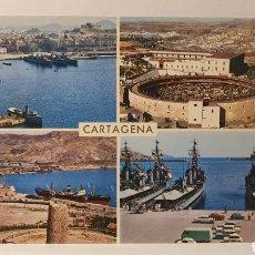 Postales: 32. CARTAGENA/ SIN CIRCULAR/ (D.246). Lote 244894370