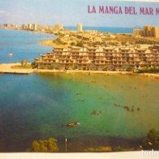 Cartes Postales: POSTAL LA MANGA DEL MAR MENOR-PARCIAL. Lote 245261990