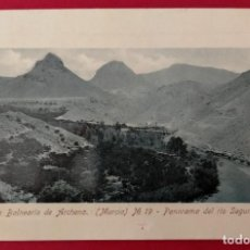 Postales: GRAN BALNEARIO DE ARCHENA MURCIA N 19 PANORAMA DEL RIO SEGURA ANDRES FABER EDITOR ED ESPECIAL. Lote 248743905