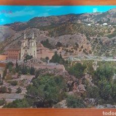 Postales: SANTUARIO NUESTRA SRA.DE LA FUENSANTA. Lote 251462445