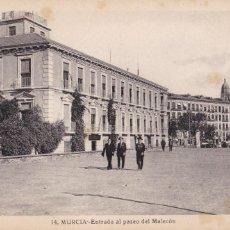 Postales: MURCIA, ENTRADA AL PASEO DEL MALECON. ED. FOTO ROISIN Nº 14. SIN CIRCULAR. Lote 254041725