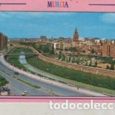 Postales: POSTAL DE MURCIA - VISTA PANORAMICA - Nº 92 DE ARRIBAS. Lote 254171855