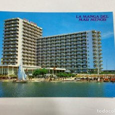Cartoline: TARJETA POSTAL. LA MANGA DEL MAR MENOR. 3017.- HOTEL CAVANNA Y PLAYA. FOTO CATALAN IBARZ. Lote 254972380
