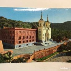 Postales: MURCIA, POSTAL NO.2.044, SANTUARIO DE LA VIRGEN DE LA FUENSANTA., EDIC., ARRIBAS (H.1970?) S/C. Lote 256157680