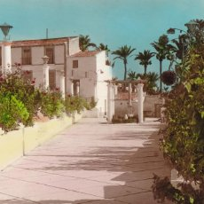 Cartes Postales: ALHAMA DE MURCIA, JARDIN DE LOS MARTIRES. ED. SANTA FE CIEZA. BYN COLOREADA. ESCRITA. Lote 257307375