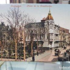 Postales: ANTIGUA POSTAL PLAZA DE LA CONSTITUCION CARTAGENA MURCIA PURGER & CO. Lote 260643110