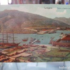 Postales: ANTIGUA POSTAL PUERTO Y CASTILLO GALERAS CARTAGENA MURCIA. Lote 260643210