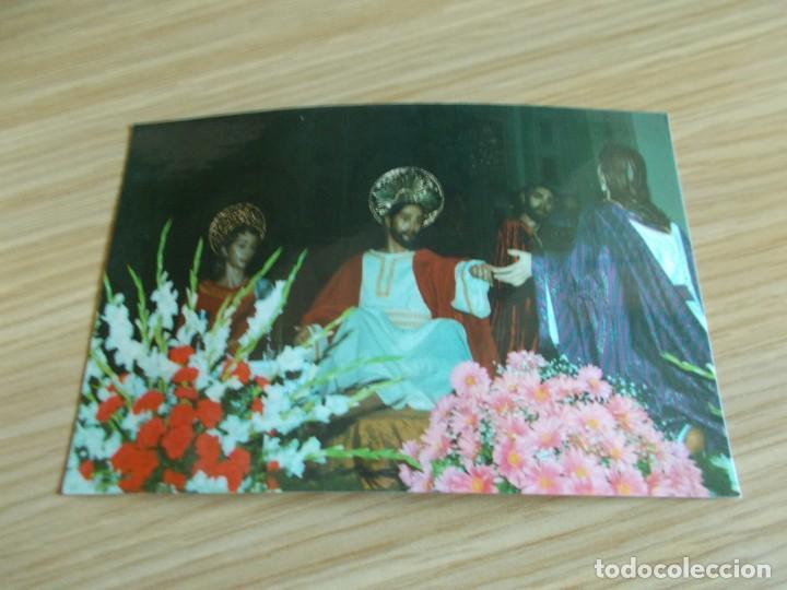 CARTAGENA -- MURCIA -- SEMANA SANTA TERCIO INFANTIL DE LA FLAGELACION UNCION DE JESUS EN BETANIA (Postales - España - Murcia Moderna (desde 1.940))
