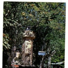 Postales: POSTAL DE YECLA, RINCÓN DEL JARDÍN MUNICIPAL. ED. RAKED, Nº 7 (DÉCADA DE 1970). ÁRBOLES.. Lote 262493715