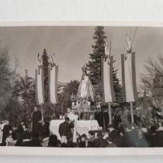 Cartes Postales: YECLA - MISA EN EL 10º ANIVERSARIO DE LA CORONACIOÓN DE LA VIRGEN 1964 - FOTO JOSÉ ANTONIO - P51402. Lote 263728745