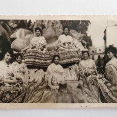Cartes Postales: YECLA - CHICAS DE LOS COROS Y DANZAS DE YECLA - P51404. Lote 263729450