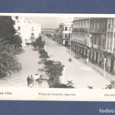 Postais: POSTAL: AGUILAS (MURCIA): PLAZA DE ESPAÑA AGUILAS - FOTO MATRÁN, CASA HITA - SIN CIRCULAR. Lote 264206280