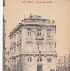 Postales: MURCIA CARTAGENA BAMCO DE ESPAÑA. ED. ANDRÉS FABERT VALENCIA. SIN CIRCULAR. Lote 267405824