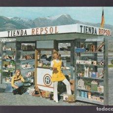 Postales: CARTAGENA. ESCOMBRERAS. *TIENDA REPSOL* ED. REPSOL. NUEVA.. Lote 6428014