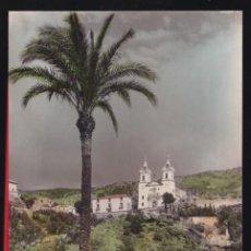 Postales: LA FUENSANTA. *SANTUARIO DE LA VIRGEN DE LA FUENSANTA* ED. G. GARRABELLA Nº 31. NUEVA.. Lote 6253468