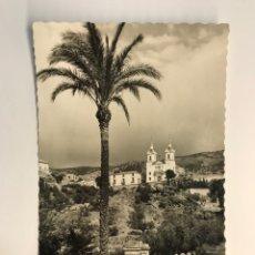 Postales: MURCIA NO.31, SANTUARIO DE LA VIRGEN DE LA FUENSANTA. EDIC., GARCIA GARRABELLA (H.1950?) S/C. Lote 269137883