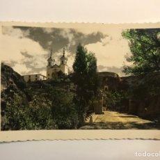 Postales: MURCIA. POSTAL COLOREADA NO.74, SANTUARIO DE NUESTRA SEÑORA DE LA FUENSANTA ED. ARRIBAS (H.1960?). Lote 269139708