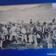 Postales: (PS-65706)POSTAL DE CARTAGENA-SACANDO EL PESCADO.EDITOR ANDRES FABERT. Lote 269269483
